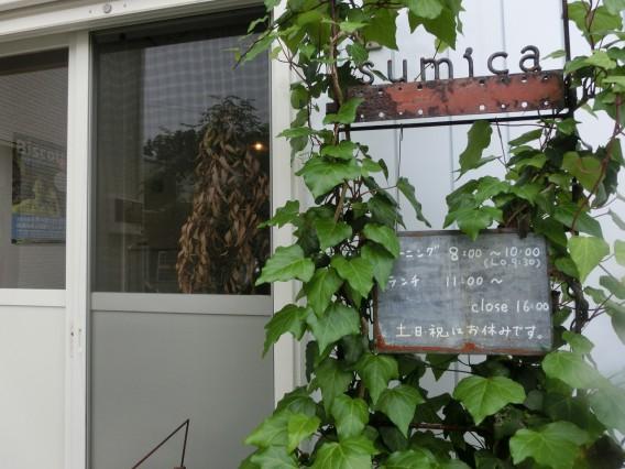 sumica