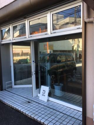 高知市で子連れで気軽に行けるカフェ「メルバ」で酵素たっぷりランチと絶品デザートをいただきました!