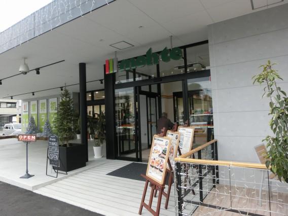 高知市 テラスコーヒー