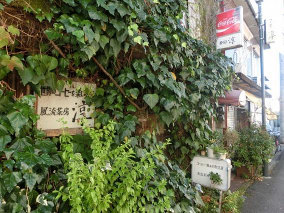 四万十町にあるディープすぎる喫茶店「淳」でウインナーコーヒーをいただいてきました