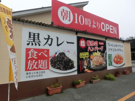 トマト&オニオン高知店で期間限定の低糖質麺を使ったピリ辛ラーメンを食べてみました!