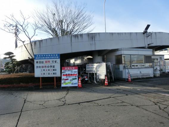 月イチ恒例の【高知市中央卸売市場開放デイ】に行ってみたら、活気がすごく大人気だった!
