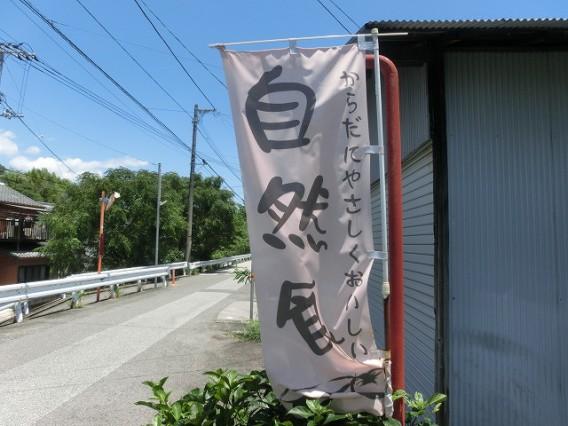 高知市でマクロビオティックランチが食べれるお店「静かな喫茶店」の玄米定食が最高に美味しかった