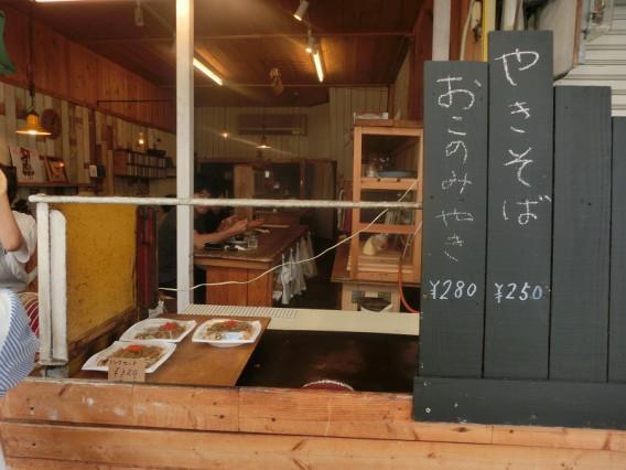 高知市 ぜにや菓子店