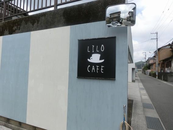 リロカフェ