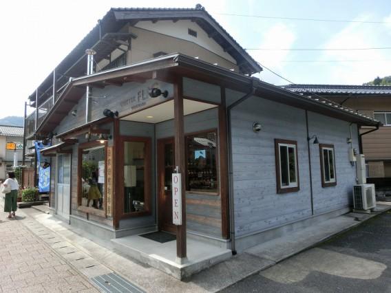 梼原町のコーヒーフラッグからの~天狗高原で四国カルストを楽しんできました!