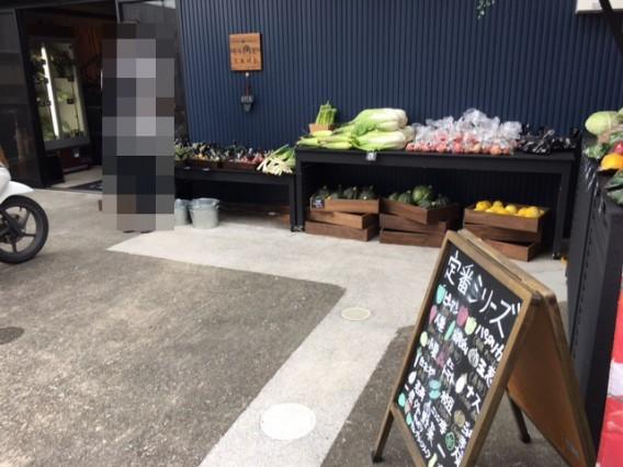 高知市で激安で野菜や果物が買えるお店【ライムランド】で色々買ってみた