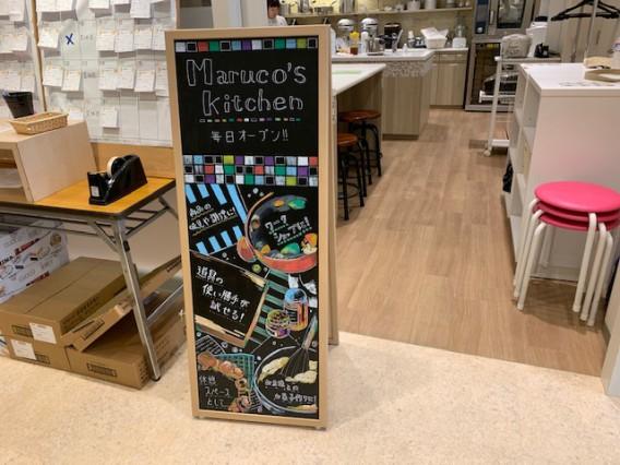 高知市のマルコでお米講座の料理教室を開催しました!