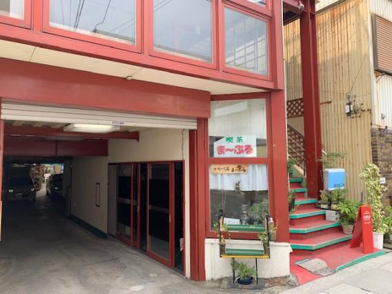 土佐山田町の【DADA NUTS BUTTER】で話題のファラフェルサンドを食べてきました!