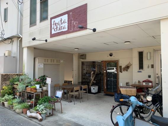 こだわったランチが食べたいなら高知駅近くのフラタチャイナへ