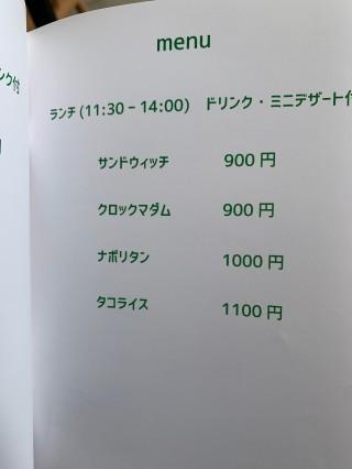 IMG-7384