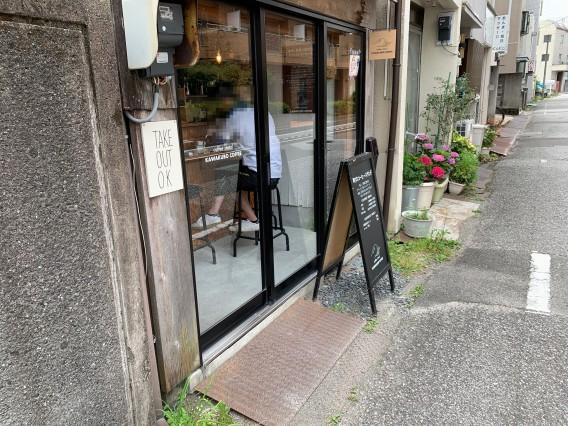 【高知市の美味しいカレー】カワクボコーヒーのカレーは魚を使った超個性派!