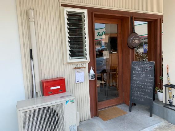 【高知市のランチ】ゴーマルキッチンは肉も魚も両方食べたい人におすすめ!