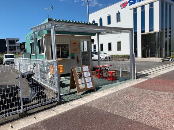 高知市でタイラーメンで大人気の【あまくま屋】の店舗がオープンしました!